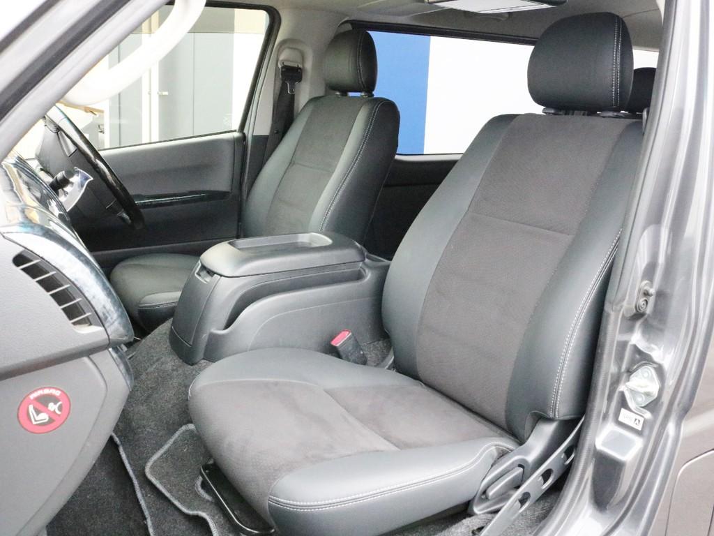 ダークプライム専用のハーフレザーシートが装備されています! そのままハーフレザーシートを楽しむのも、更にシートカバーを装着するのも貴方次第!