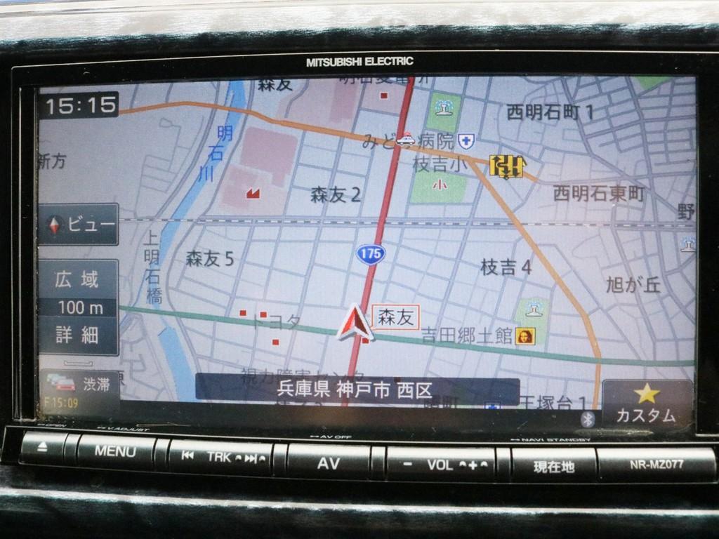 三菱SD地デジナビNR-MZ077を搭載! 旅行にもドライブにも使える一台です!