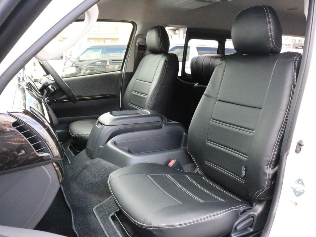 座席にはFLEXレザー調シートカバーを装着済み! 高級感を演出すると共にシートの保護効果も期待出来ます。