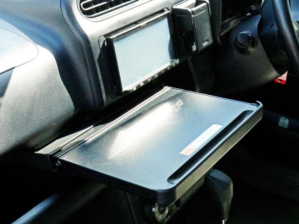 耐荷重10kgの収納式テーブルも設置されています。停車時の食事等にご活用頂けます。