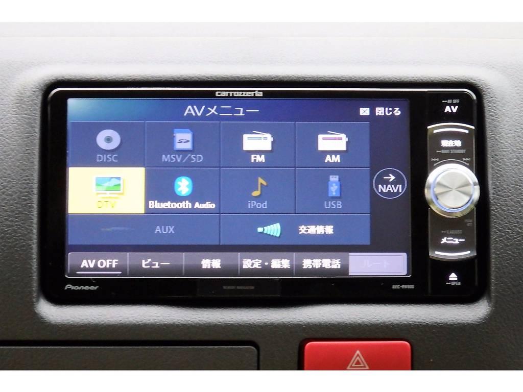 高性能モデルで、フルセグTV、DVD再生、BTオーディオ等がお使いいただけます! | トヨタ ハイエースバン 2.0 DX ロング お洒落なハイエースV