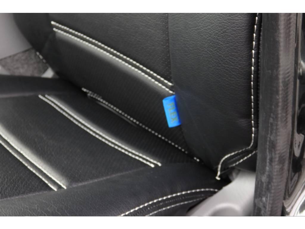 フレックス新品オリジナルシートカバー装着済み | トヨタ レジアスエース 2.7 スーパーGL ワイド ミドルルーフ ロングボディ 4WD リフトアップ