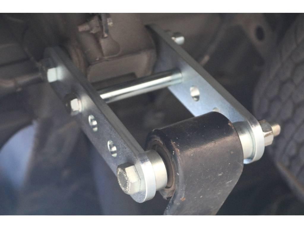 シャックルを変更しリフトアップしましたよ♪ | トヨタ レジアスエース 2.7 スーパーGL ワイド ミドルルーフ ロングボディ 4WD リフトアップ