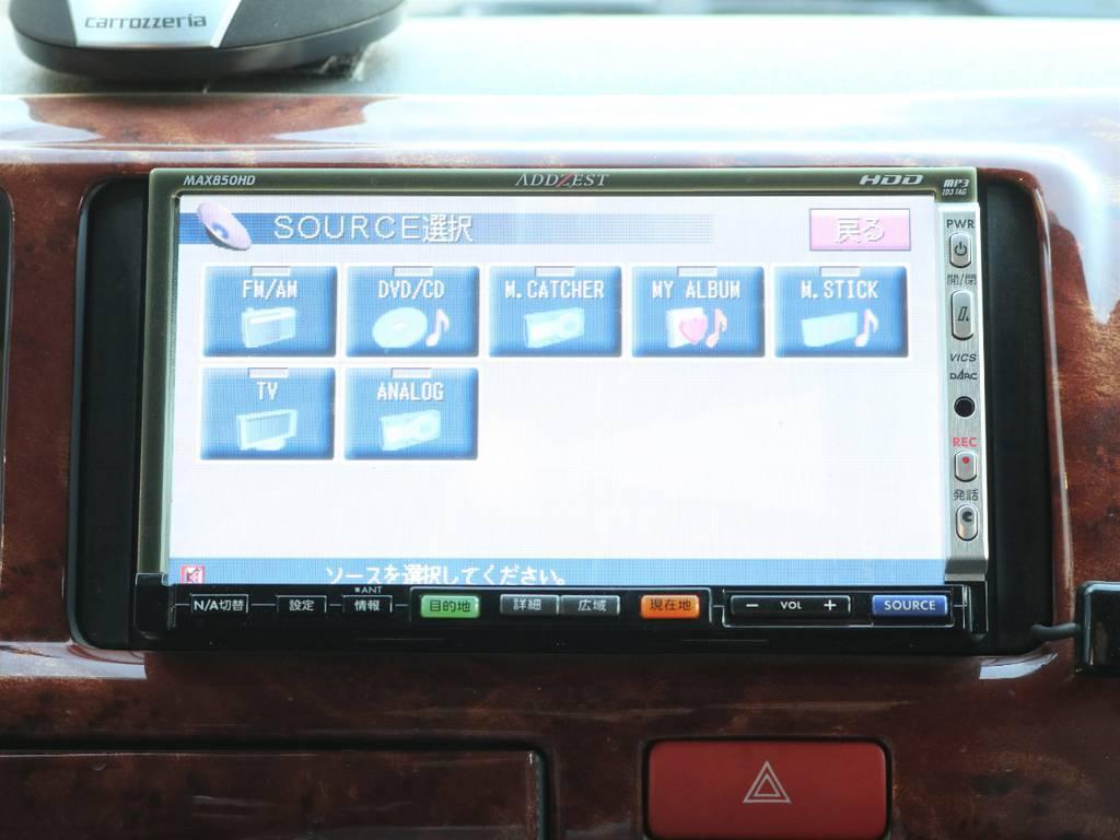 気になるオーディオソースは、DVD再生やメモリースティック対応など機能面も充実しています♪ | トヨタ ハイエース 2.7 DX ロング ミドルルーフ 4WD エアロツアラー
