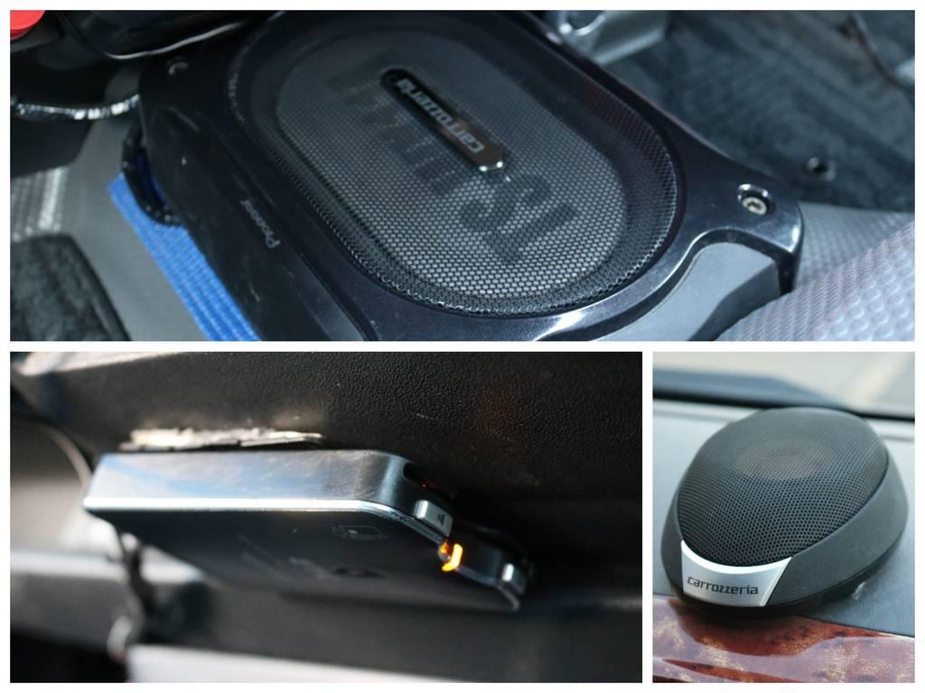 カロッツェリア製チューンアップウーファー、センタースピーカー装備♪もちろんETC搭載で、面倒な料金所もスイスイ通過することが出来ますよ♪ | トヨタ ハイエース 2.7 DX ロング ミドルルーフ 4WD エアロツアラー