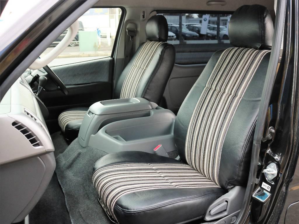 オリジナルRenocaシートカバー | トヨタ レジアスエース 2.7 スーパーGL ワイド ミドルルーフ ロングボディ CoastLines