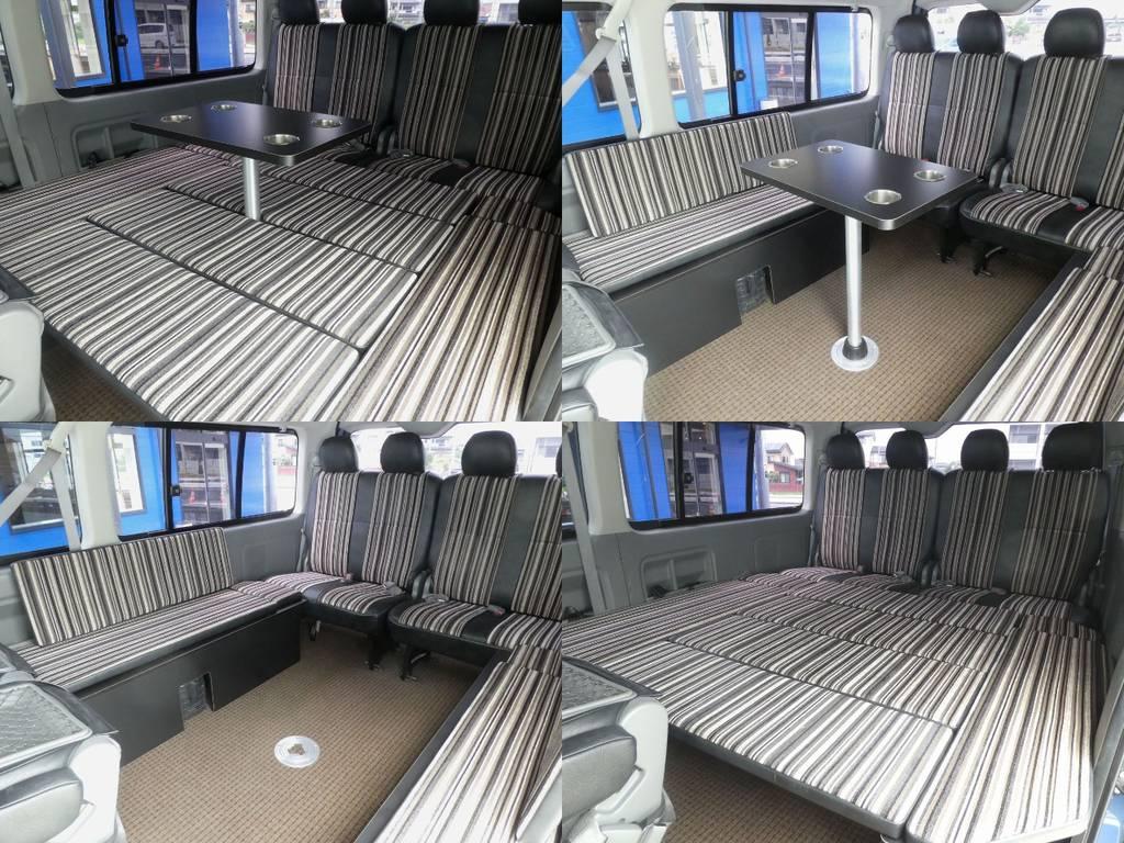 テーブルは脱着可能!!4列目の座面を使ってフラットベットとして車中泊をお楽しみください!!