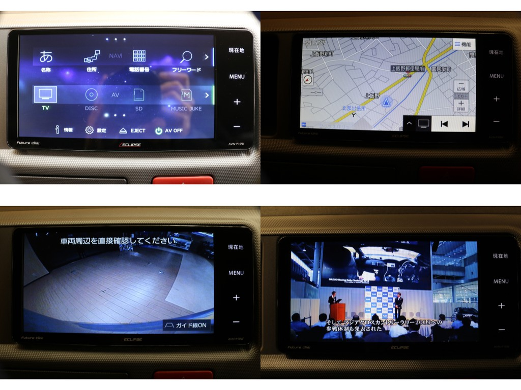 【ナビ機能詳細】ナビゲーションは新品交換し、最新の機能をお使い頂けます。バックカメラ完備。