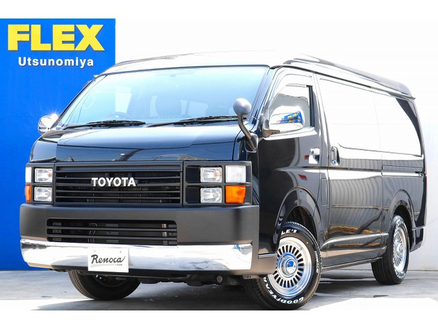 【コーストライン/4WD】平成21年式ハイエースワゴンGL ベッドキット装着済みのコーストライン【全国陸送可能】