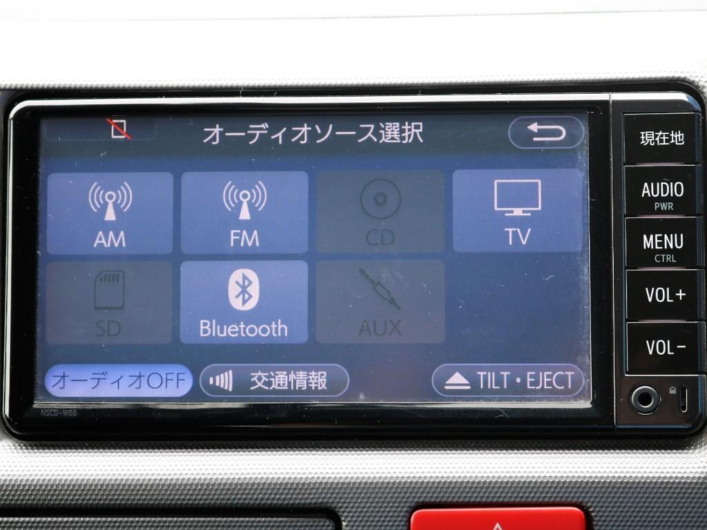 トヨタ純正SDナビ装着済み☆【Bluetooth対応】