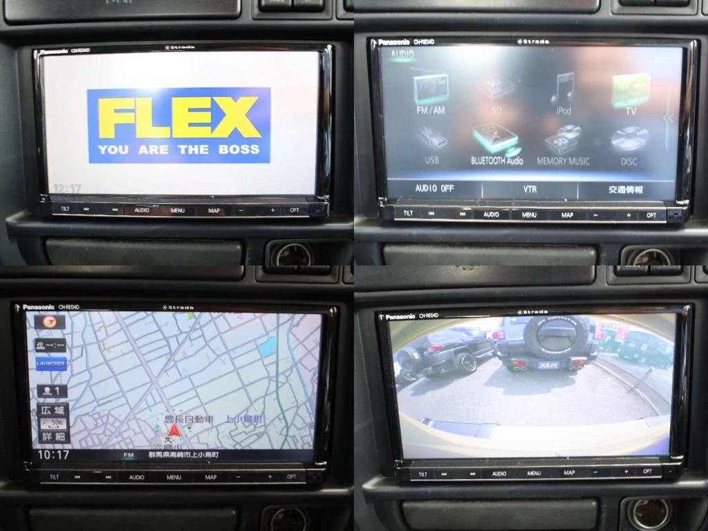 新品フルセグ、Bluetooth対応ナビ☆新品バックカメラ☆ | トヨタ ランドクルーザー80 4.2 VXリミテッド ディーゼルターボ 4WD