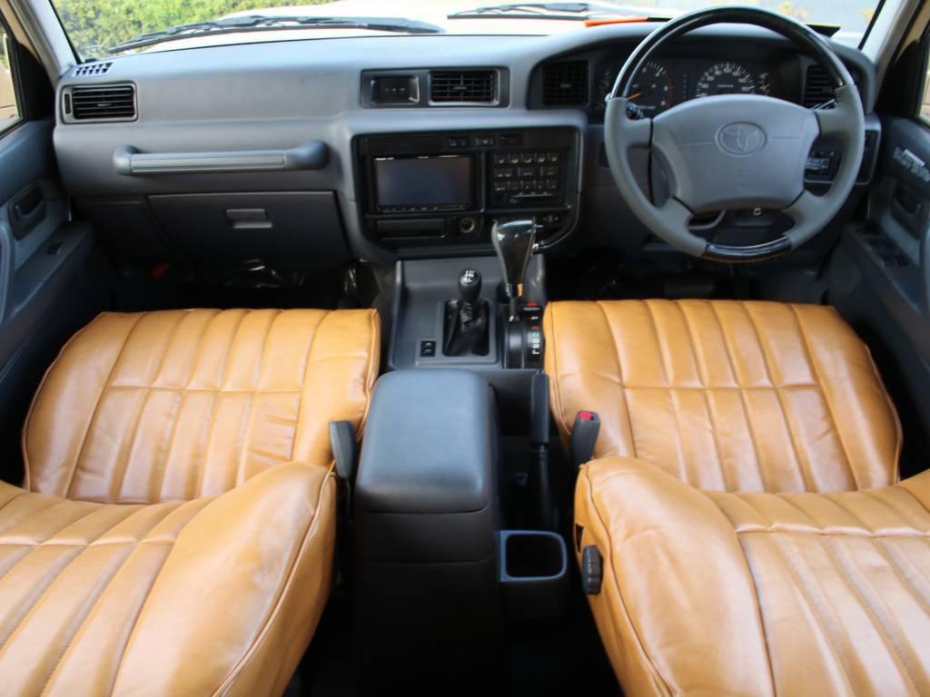 内装グレー基調☆キレイに保たれております☆新品FLEXオリジナルシートカバー☆ | トヨタ ランドクルーザー80 4.2 VXリミテッド ディーゼルターボ 4WD RENOCA 新品ナビ、Bカメラ
