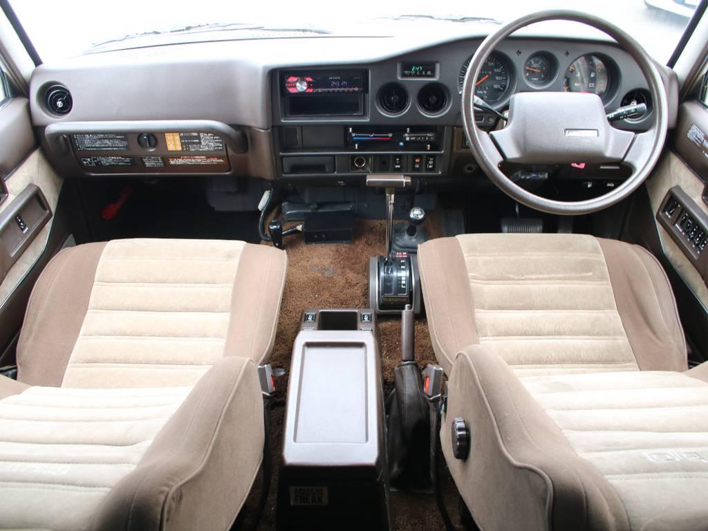 内装グレー基調☆キレイに保たれております☆ | トヨタ ランドクルーザー60 4.0 VX ハイルーフ ディーゼルターボ 4WD