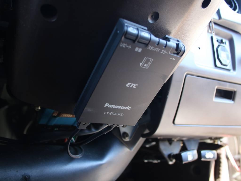 ETC☆ | トヨタ ランドクルーザー60 4.0 VX ハイルーフ ディーゼルターボ 4WD