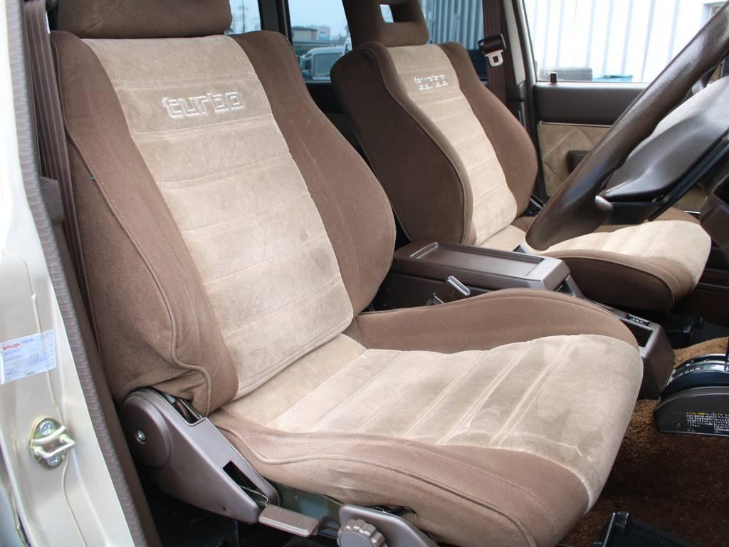 運転席も目立つヘタリ無くキレイに保たれております☆ | トヨタ ランドクルーザー60 4.0 VX ハイルーフ ディーゼルターボ 4WD