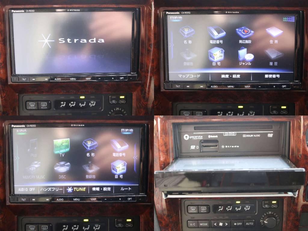 新品ストラーダナビ(フルセグ、Bluetooth対応) | トヨタ ランドクルーザープラド 2.7 TX リミテッド 4WD