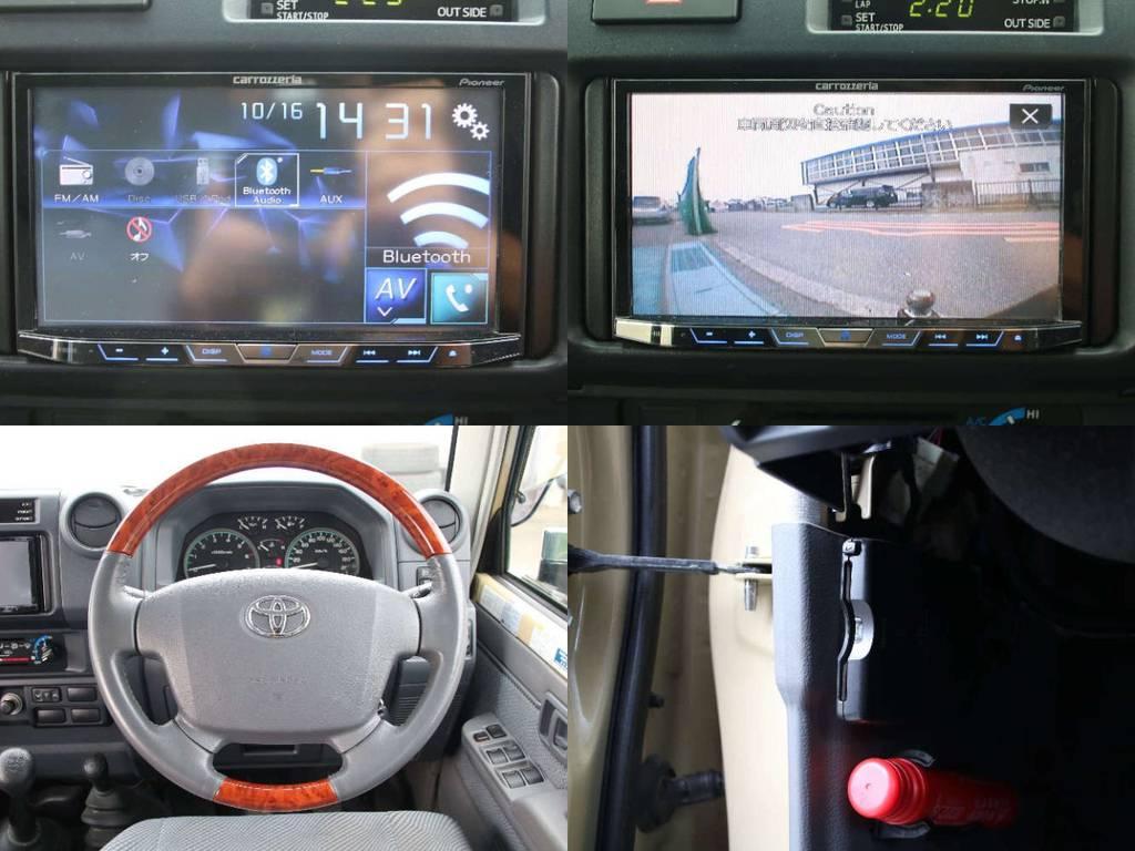 カロッツェリアオーディオ(Bluetooth対応)☆バックカメラ☆ウッドコンビステアリング☆ETC☆ | トヨタ ランドクルーザー70ピックアップ 4.0 4WD
