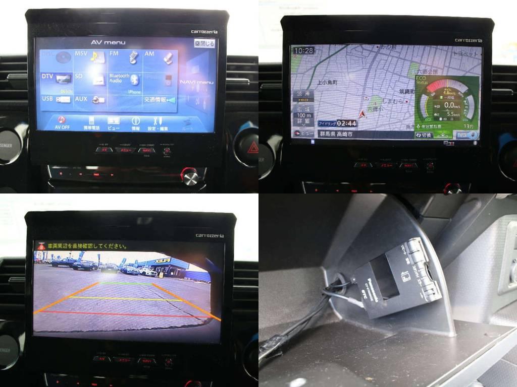 カロッツェリアフルセグナビ☆Bluetooth対応☆バックカメラ、ETCも装着済みです☆ | トヨタ FJクルーザー 4.0 ブラックカラーパッケージ 4WD