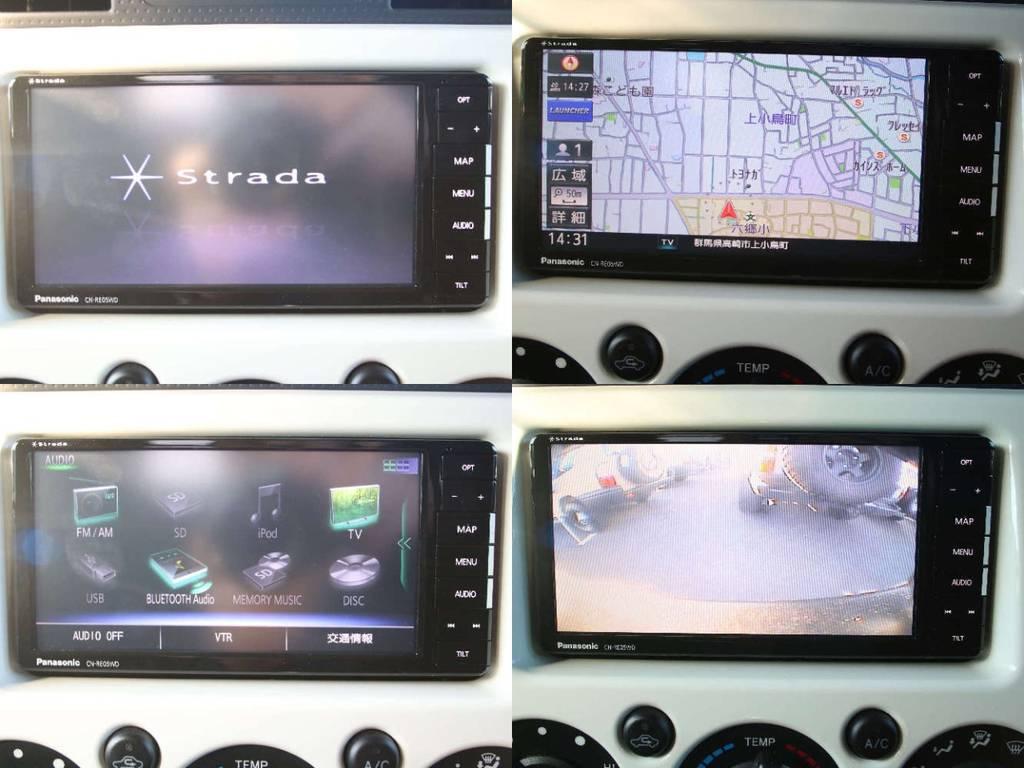 新品ストラーダナビ(CN-RE05WD)☆Bluetooth対応☆バックカメラ☆とても見やすいマップとなっております☆   トヨタ FJクルーザー 4.0 カラーパッケージ 4WD
