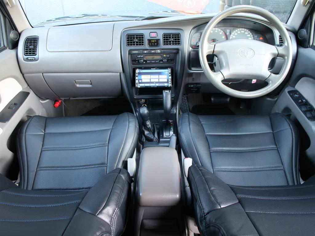 内装グレー基調☆キレイに保たれております☆新品ブラックシートカバー☆ | トヨタ ハイラックスサーフ 2.7 SSR-X 4WD 背面レス リフトアップ MGホイール
