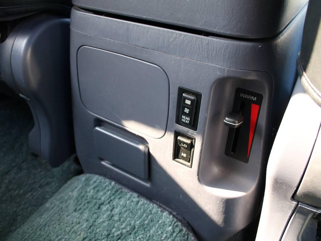 寒冷地仕様リアヒーター付き☆ | トヨタ ランドクルーザープラド 2.7 TX リミテッド 4WD 後期型 イモビ付きモデル