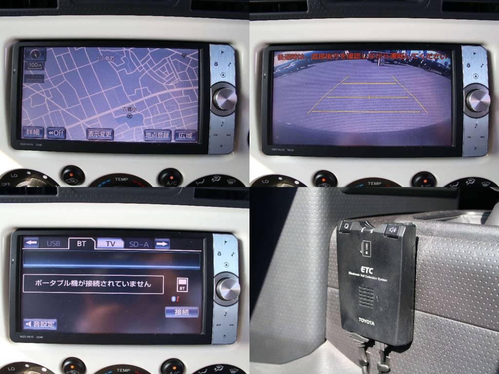 純正ナビ☆Bluetooth対応☆バックカメラ、ETC付いております☆ | トヨタ FJクルーザー 4.0 4WD
