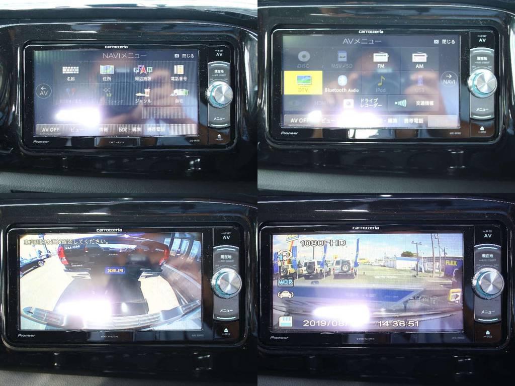 新品カロッツェリアナビ☆(フルセグ、Bluetooth対応)新品バックカメラ☆新品ETC☆新品ドライブレコーダー☆