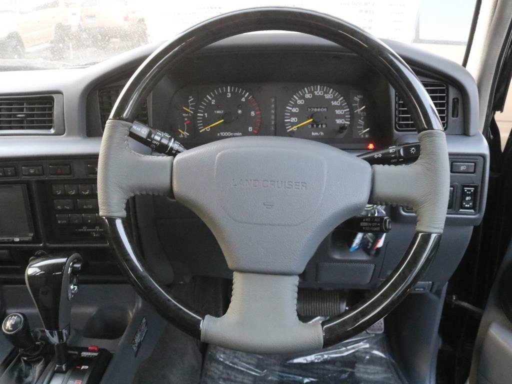 丈夫なランクルといえども年式が経つと心配と思われる方も多いですよね。 | トヨタ ランドクルーザー80 4.2 VXリミテッド ディーゼルターボ 4WD