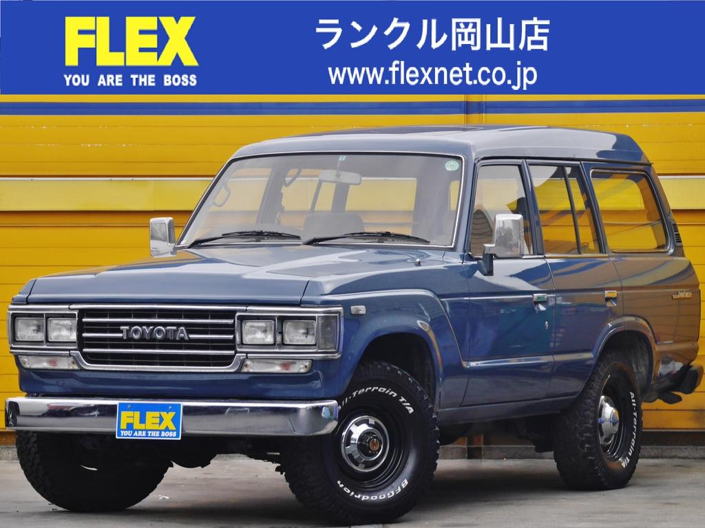 ランドクルーザー60 4.0 GX ハイルーフ ディーゼル 4WD 5速マニュアル