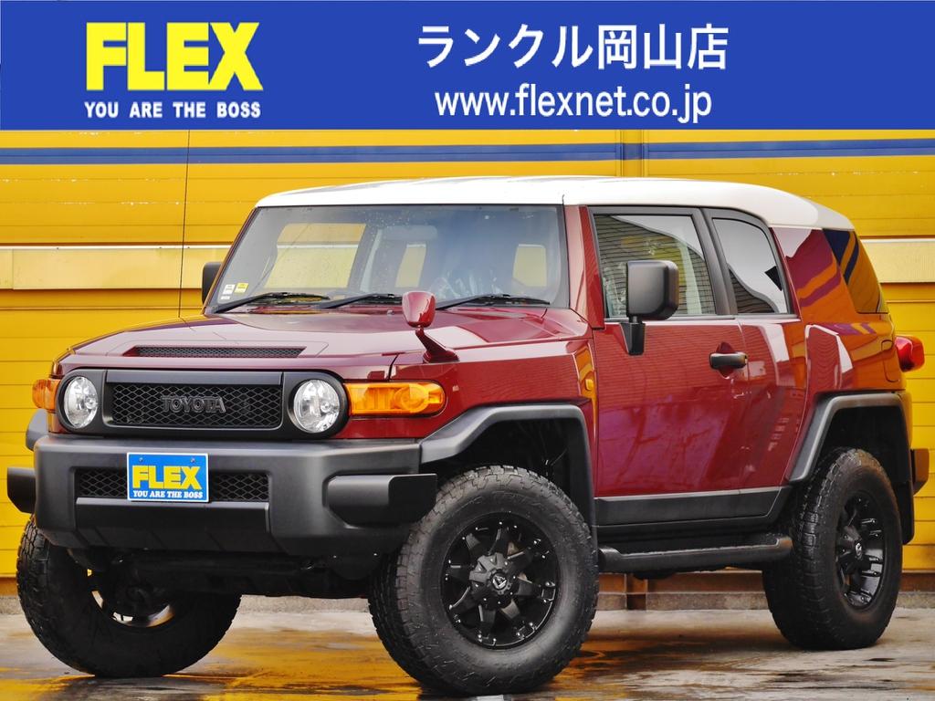 FJクルーザー カラーPKG 4000G 2インチアップ MFUEL17インチAW/ATタイヤ