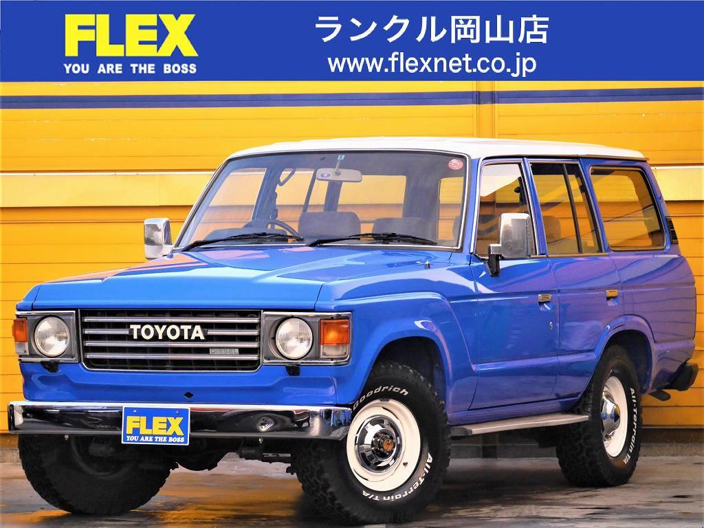 ランクル60 4000D 丸目クラシック ロールーフ 買取車!