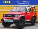 ランドクルーザープラド 3.0 SXワイド ディーゼルターボ 4WD 低走行15.9万キロ 1ナンバー登録可能!!
