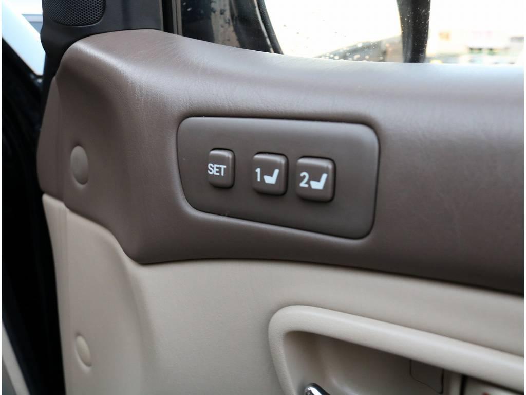 名実共に名高いランクルシグナス、発売から20年経った今もまだまだ現役です! | トヨタ ランドクルーザーシグナス 4.7 4WD