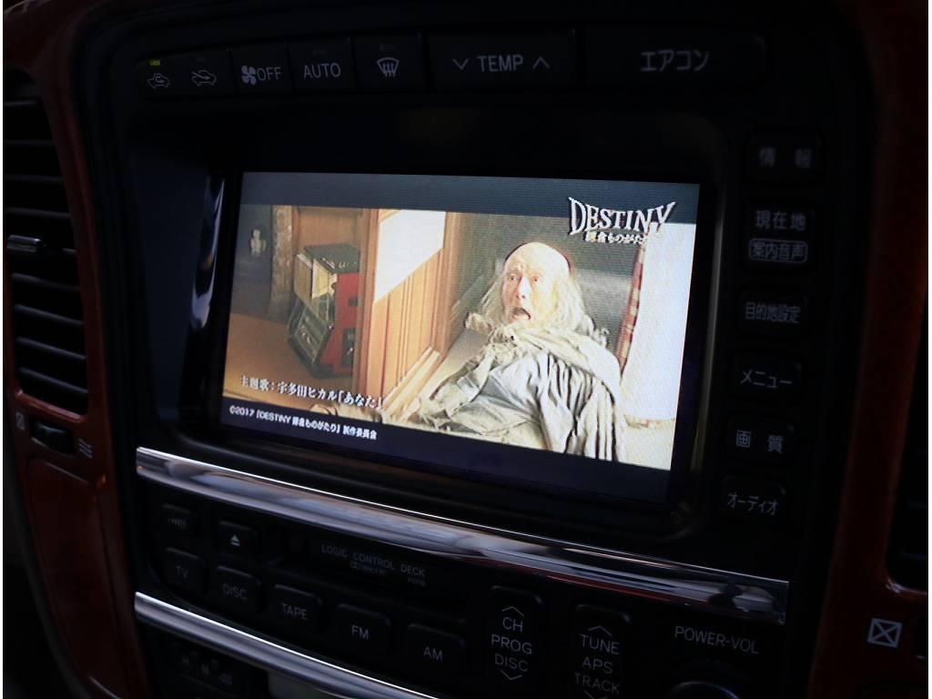 地デジチューナー装着済ですので、走行中にTVを見て頂く事も可能です! | トヨタ ランドクルーザーシグナス 4.7 4WD