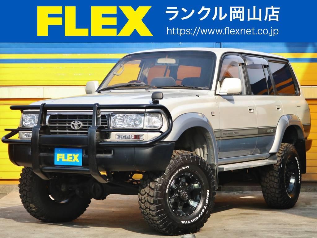 ランクル80 VX-LTD 純正パール グリルガード付きの迫力のスタイルです! | トヨタ ランドクルーザー80 4.2 VXリミテッド ディーゼルターボ 4WD