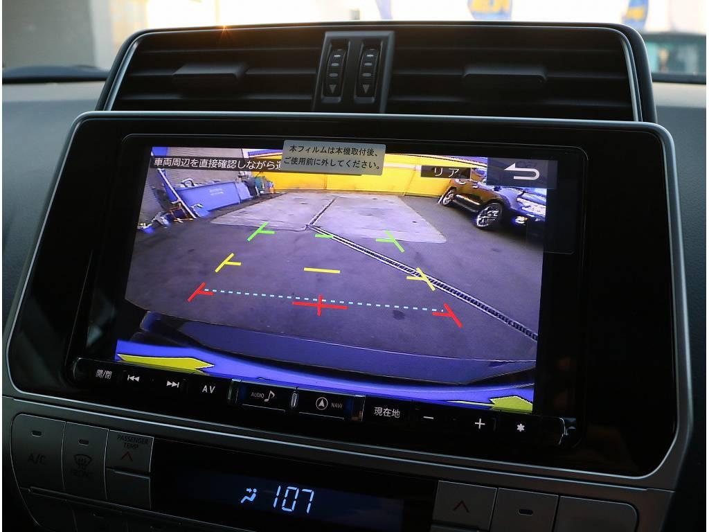 9インチの大きな画面にバックカメラも完備で安心安全です!! | トヨタ ランドクルーザープラド 2.8 TX ディーゼルターボ 4WD
