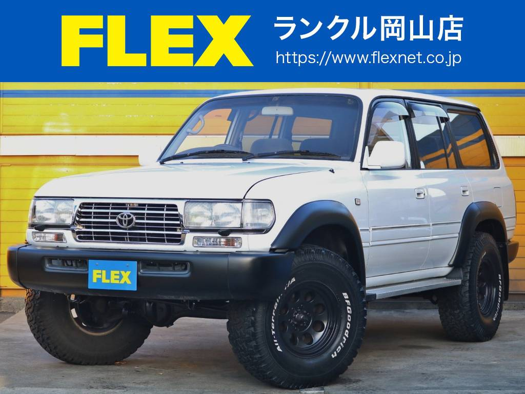 ランドクルーザー80 4.2 VX ディーゼル 4WD | トヨタ ランドクルーザー80 4.2 VX ディーゼル 4WD