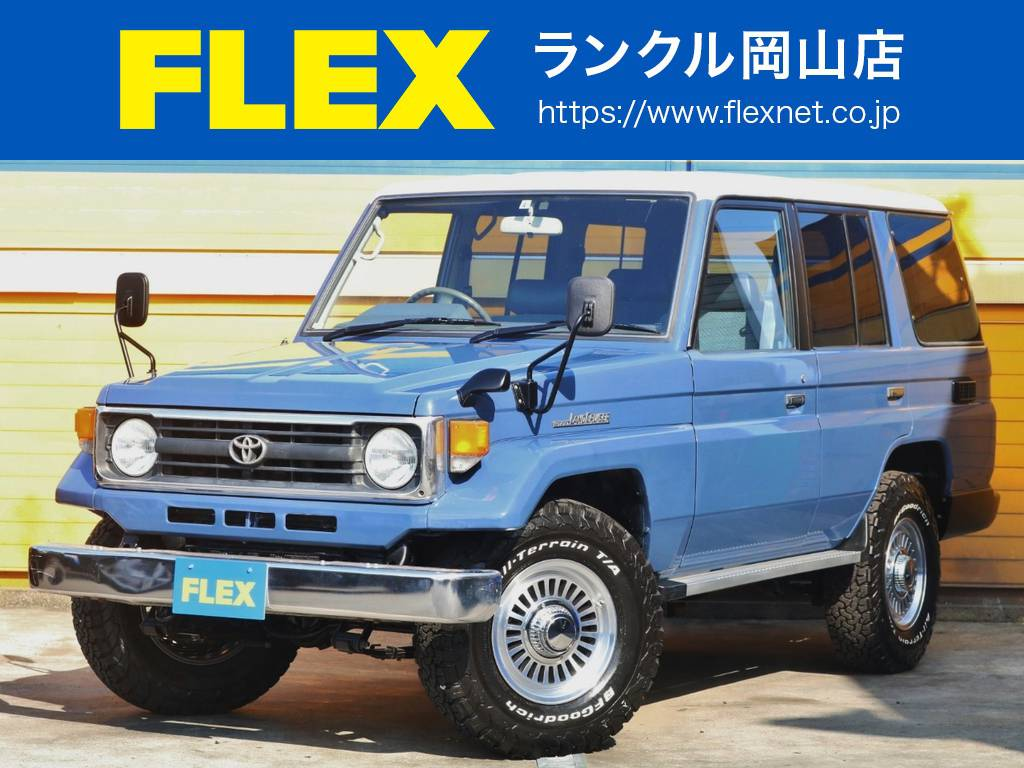 ランドクルーザー70 4.2 LX ディーゼル 4WD   トヨタ ランドクルーザー70 4.2 LX ディーゼル 4WD