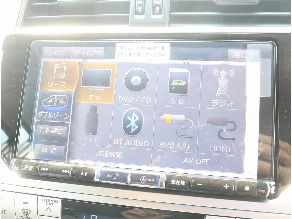 BIGX9インチフルセグ地デジ対応ナビがついているので大きく見やすいナビで快適なドライブを!! | トヨタ ランドクルーザープラド 2.8 TX ディーゼルターボ 4WD