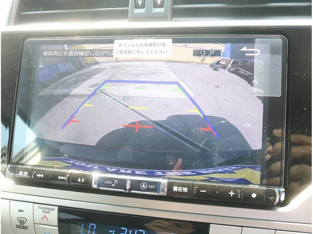 9インチの大きい画面でバックカメラも完備、安全もバッチリです!! | トヨタ ランドクルーザープラド 2.8 TX ディーゼルターボ 4WD