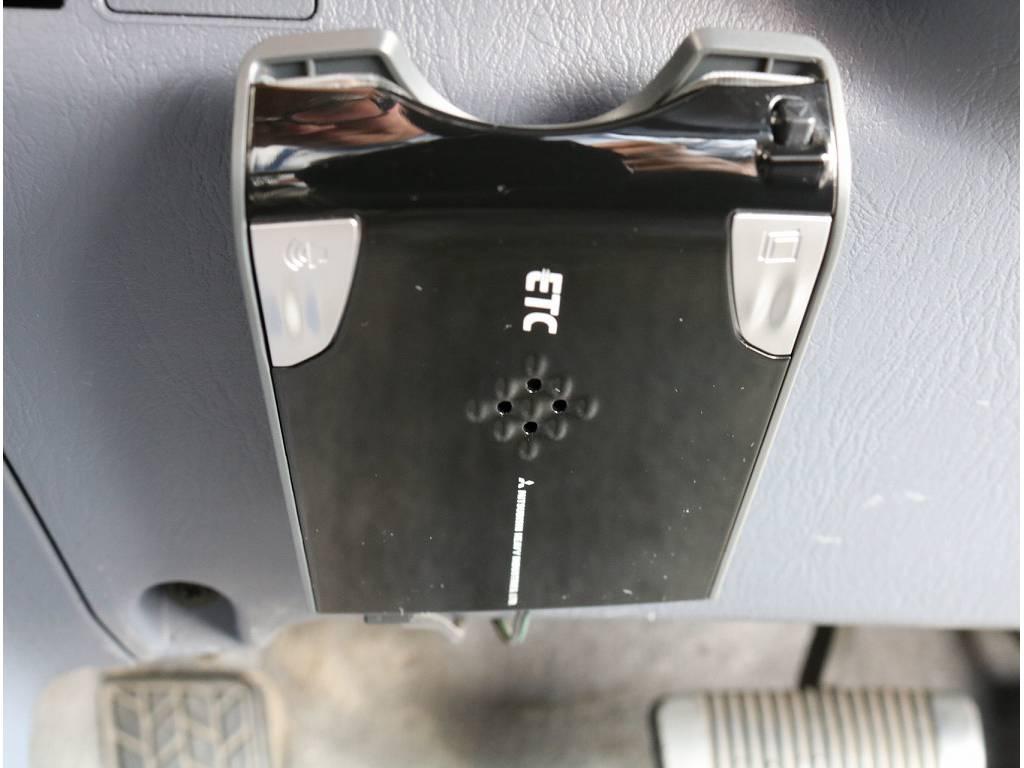 ETCも完備!忙しくてなかなか行けないという方はまずはお気軽にお電話ください!!担当スタッフがお車の詳細をお電話にてご説明いたします
