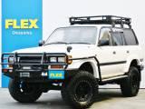 ランドクルーザー804.2 VX ディーゼルターボ 4WD