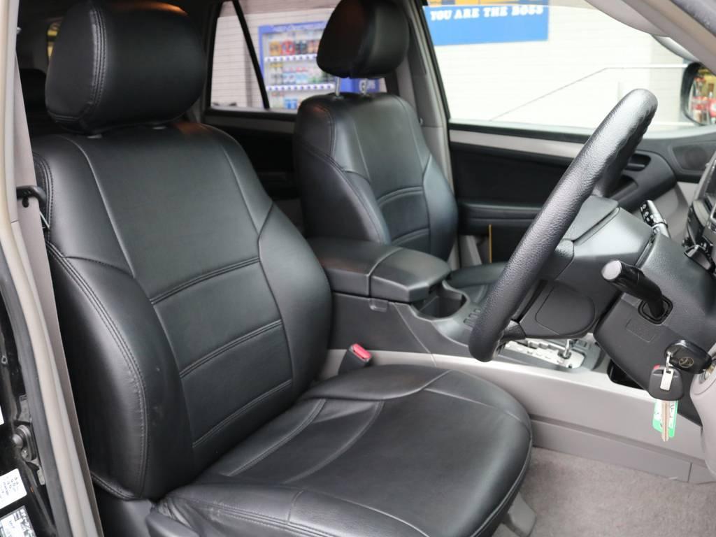 運転席、助手席シートの状態も良いです!乗り心地も良く快適なドライブが行えますよ!