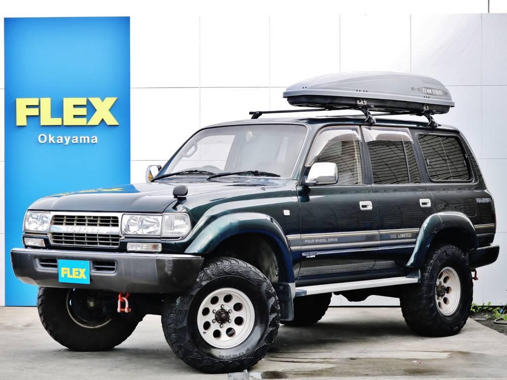 買取直販特選車798000円の特別プライスにてご提供いたします!!