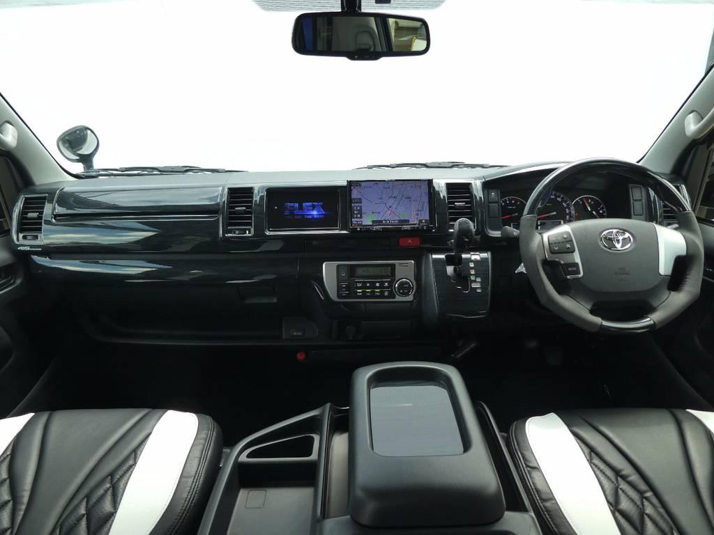 黒木目インテリアが上質なキャビンを演出!! | トヨタ ハイエース 2.7 GL ロング ミドルルーフ