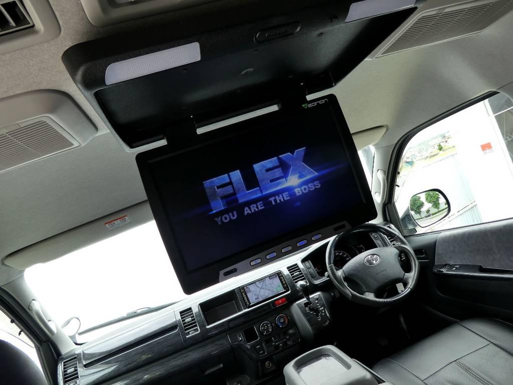 フリップダウンモニター完備で後席のかたもお楽しみいただけます1! | トヨタ ハイエース 2.7 GL ロング ミドルルーフ 4WD コーストライン