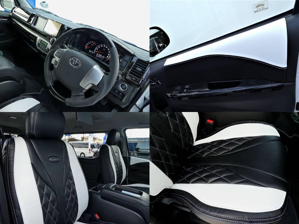 FLEXオリジナル ラグジュアリーシートカバー&ドアパネルを宇都宮店オーダーカラーでセット!! | トヨタ ハイエース 2.7 GL ロング ミドルルーフ 4WD ファインテックツアラー