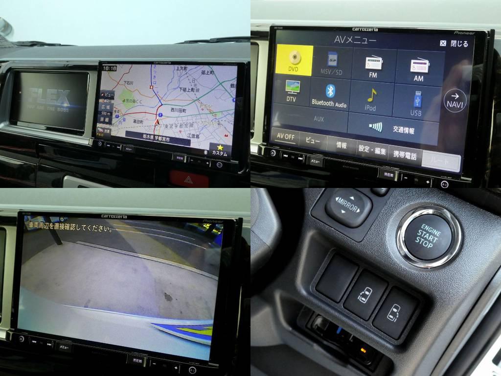 カロッツェリア8インチSDナビ フルセグTV バックカメラ ETC スマートキーを配備!! | トヨタ ハイエース 2.7 GL ロング ミドルルーフ 4WD ファインテックツアラー