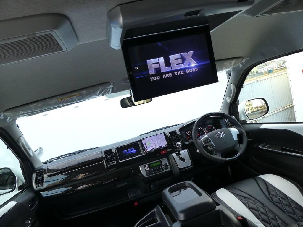 フリップダウンモニターも贅沢にアルパイン製をインストール!! | トヨタ ハイエース 2.7 GL ロング ミドルルーフ 4WD ファインテックツアラー