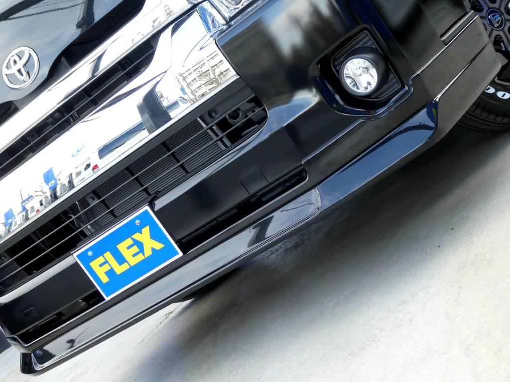 FLEXオリジナル Delfine Lineフロントスポイラーがフロントフェイスを引き締めます! | トヨタ ハイエース 2.7 GL ロング ミドルルーフ 4WD ファインテックツアラー